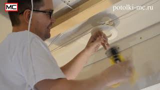 Установка светильников в натяжной потолок(, 2015-06-03T12:19:47.000Z)