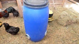 Бункерная кормушка из бочки. Опыт эксплуатации. Птицеводческое хозяйство Маруся и Медведь