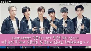 [?????] ?? - Love Letter ???? (? - ?, ? - ?) MP3