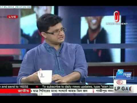 Cholo Bangladesh, 17 May 2014