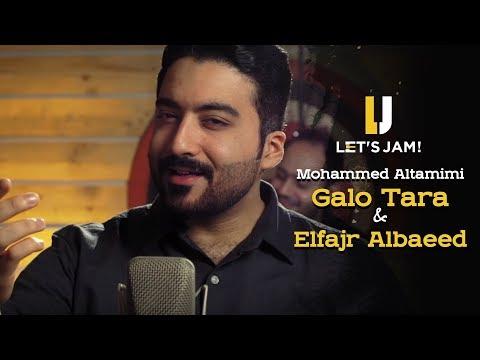 Let's Jam - Mohammed Altamimi Galo Tara & Elfajr Albaeed | Cover | محمد التميمي