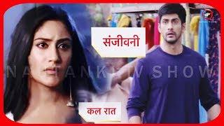 Sanjivani - Ishani's fake accident drama | 21st October 2019 | Serial Latest Update News
