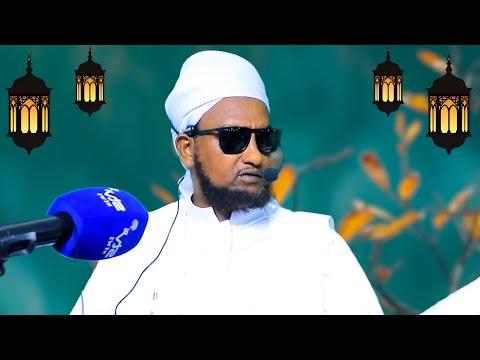 MA RABTAA IN QASRI JANNADA LAGAAGA DHISO┇Sh Xuseen Ali Jabuuti