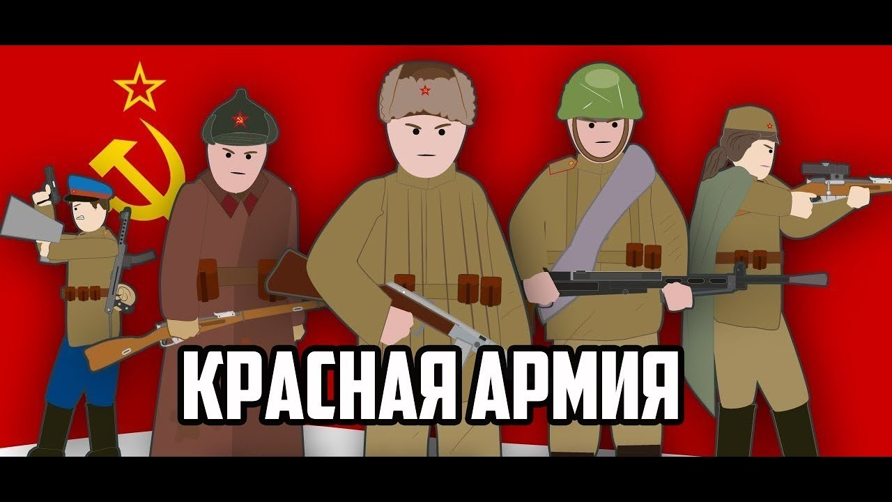 Красная Армия. Вторая Мировая Война (русская озвучка Nickelson)