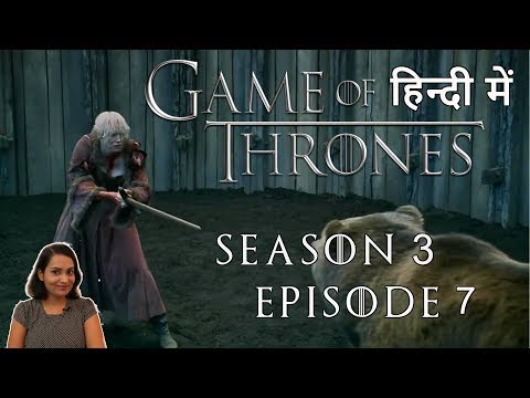 Game of Thrones Season 3 Episode 7 Explained in Hindi