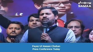 Fayaz Ul Hassan Chohan Press Conference Today | SAMAA TV | 12 February, 2019