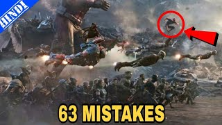 63 Mistakes In Avengers: Endgame | Marvel | Explained In Hindi | Super PP