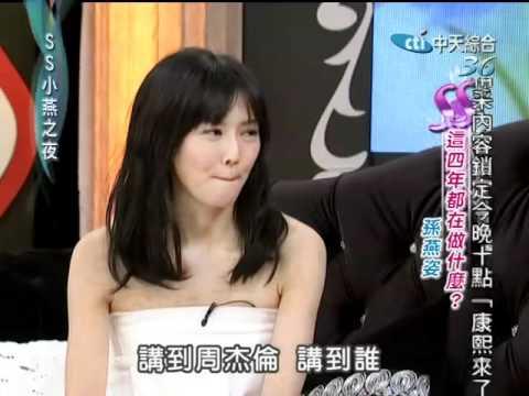 2011.2.25 SS小燕之夜 - 孫燕姿