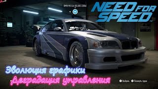 Need for Speed 2015 - Увлажнённая графика