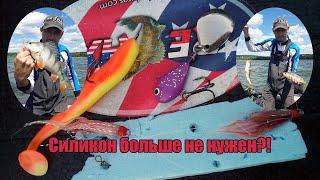 СЕКРЕТНЫЙ МОНТАЖ косит рыбу Ловим окуня и судака на спиннинг Часть 1
