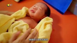 夜間寶寶哭不停,該用什麼方式可以改善-樂寶兒婦幼診所兒科陳維江醫師
