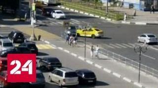 Страшная авария в Мытищах: видео с камеры наблюдения