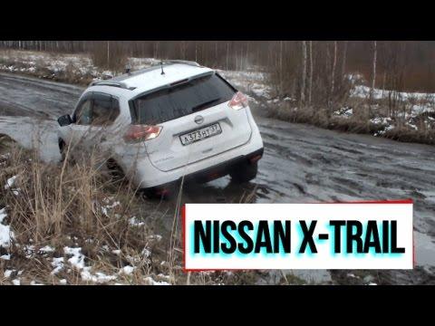 Nissan X-Trail (t32) 2015. Обзор.