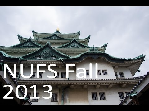Nagoya University of Foreign Studies (NUFS) Fall 2013 Semester