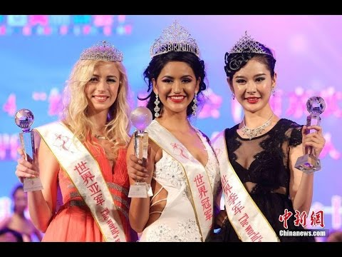 2014 Miss All Nations Pageant (Full Version)