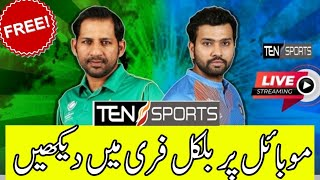 Asia Cup 2018 Watch FREE online on TEN sports on Jazz Network Live🔴