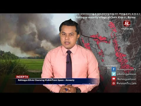Rohingya Daily News 16 September 2017
