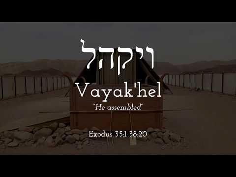 Vayakhel - Free Biblical Hebrew Lessons, Learn Trope