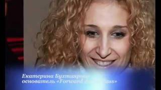 Francisco Gomez - master class - Forward Dance Class(Франциско Гомес -- видео о мастер-классе известного британского хореографа и всеми любимого судьи телевизи..., 2011-12-07T21:19:47.000Z)