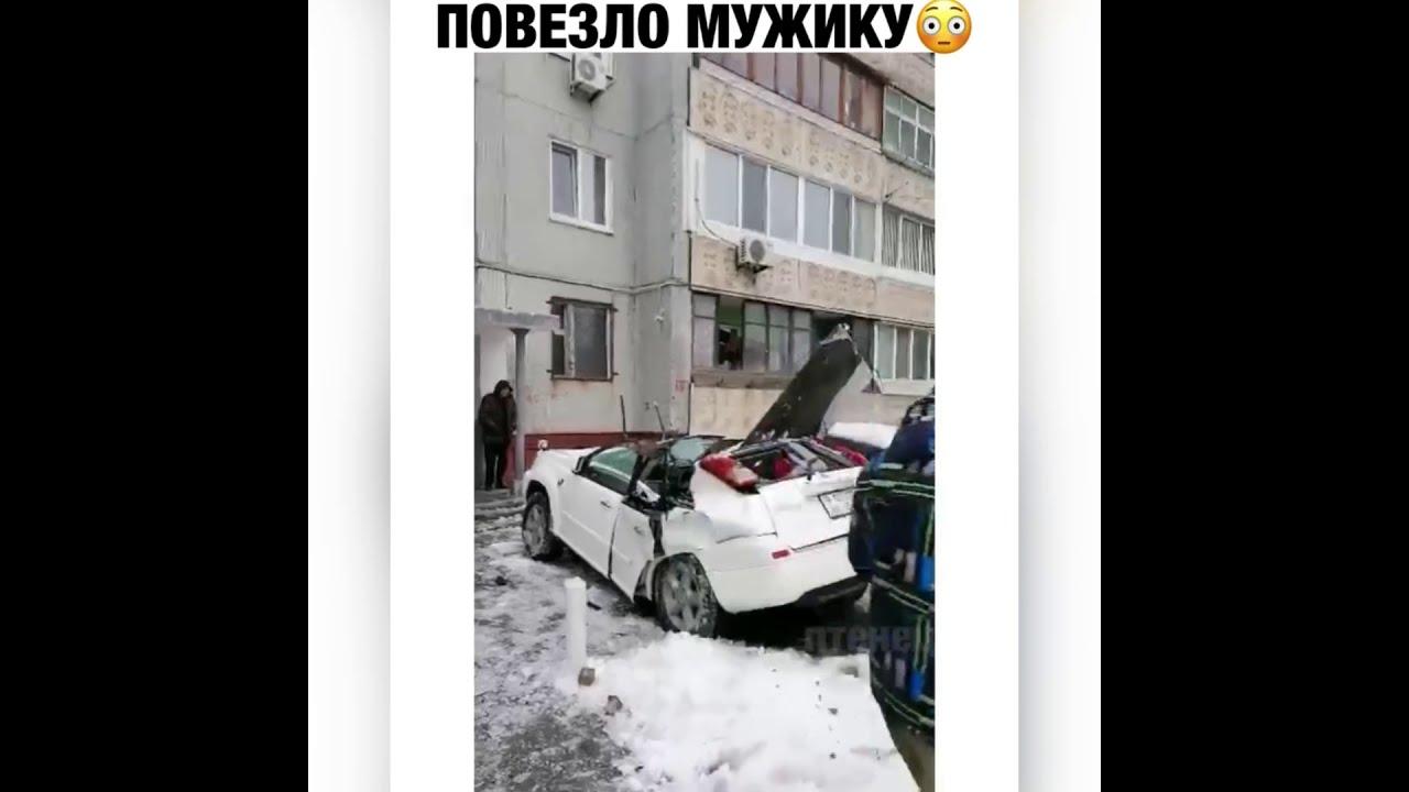 ШОК Упала плита бетонная на машину У мужчины второе день рождение