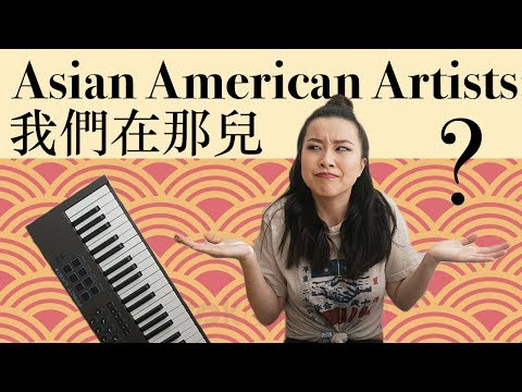 Asian American Artists - WHERE ARE WE?
