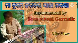 Maa Tume Jagatara Saha Bharasa Instrumental.Keyboard cover by Someshsai Garnaik
