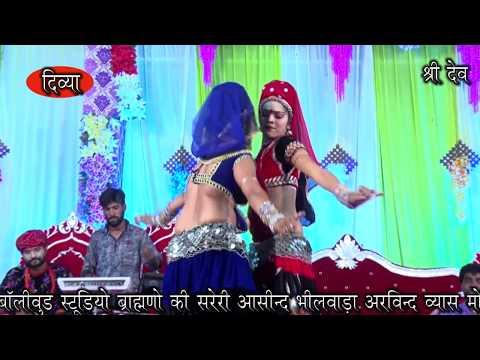 DJ सॉन्ग जानू तेरा प्यार में भीलवाड़ा बाजार में ||Latest Rajasthani Video|| दिव्या बॉलीवुड स्टूडियो