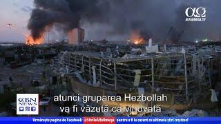 Liban, la un pas de colaps economic | Știre Jerusalem Dateline