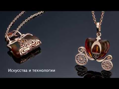 """Ювелирный завод """"Платина"""""""