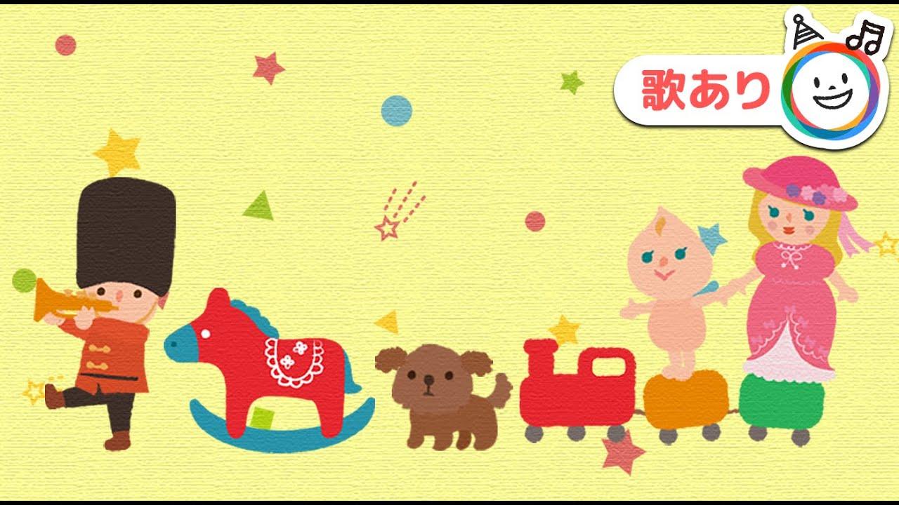 おもちゃ の 兵隊 の マーチ ダウンロード