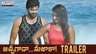 Bichagada Majaka Movie Trailer    Arjun Reddy, Neha Deshpandey    Sri Venkat