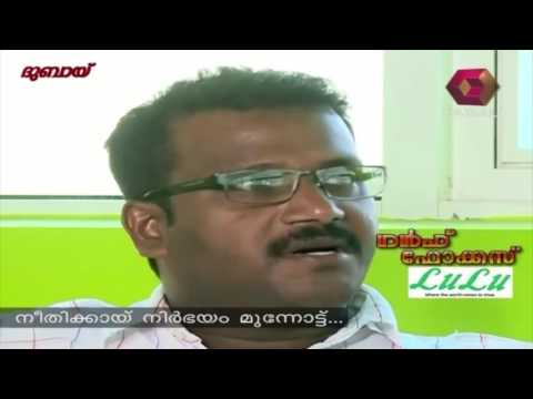 Gulf Focus  Chavakkad Haneefa Brother Speaks Up About The Murder 9th November 2015 Highlights