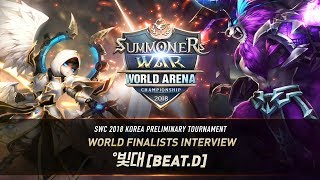 [EN SUB] World Finalists Interview_빛대   Summoners War   서머너즈워 thumbnail