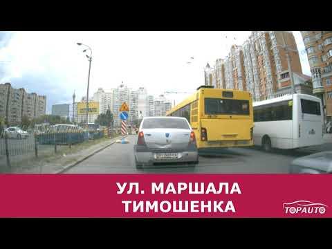 ЗАЕЗД ОТ МЕТРО МИНСКАЯ НА АВТОСЕРВИС TOPAUTO