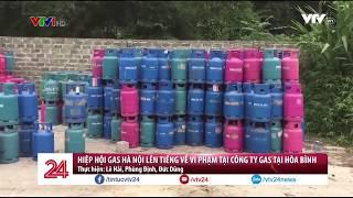 Hiệp hội gas Hà Nội lên tiếng về vi phạm của công ty gas tại Hòa Bình | VTV24