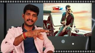 Ayogya / Vishal /this also not review /kodangi