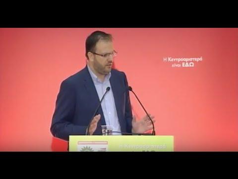 Ομιλία Θ. Θεοχαρόπουλου στην Πανελλήνια Συνδιάσκεψη της Δημοκρατικής Συμπαράταξης