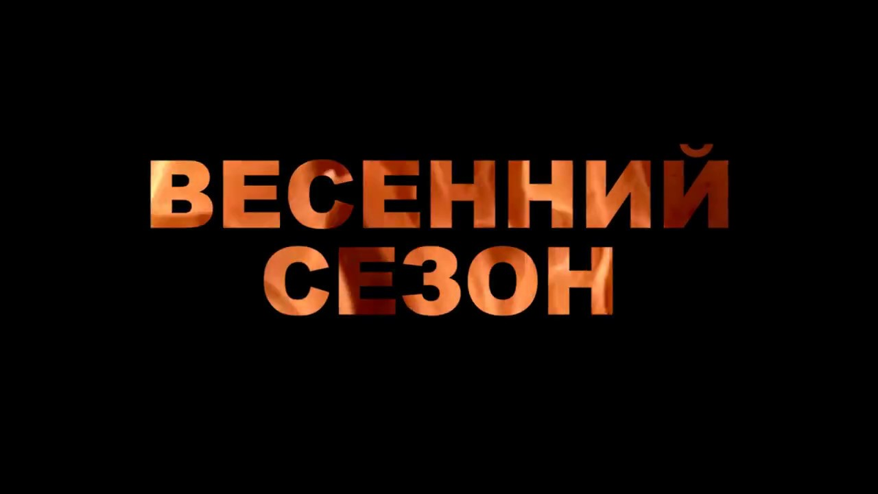 "8 апреля СТРЕЛКА в Улан-Удэ / бар ""ПАРТИЗАН"""