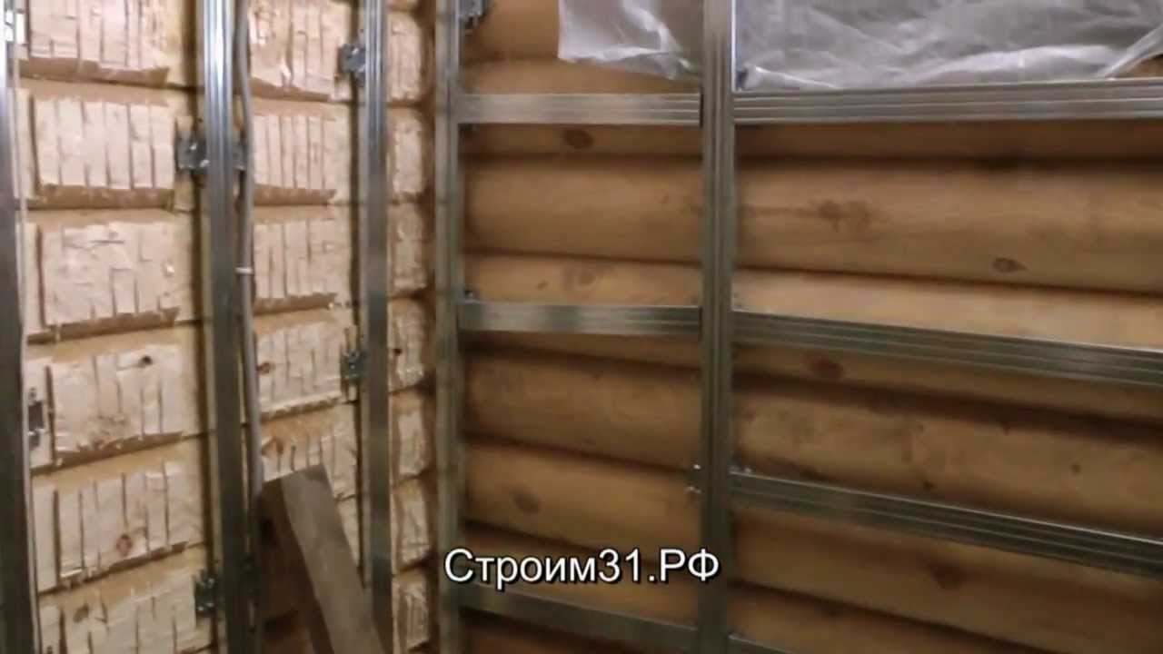 Как сделать стены из гипсокартона в деревянном 574