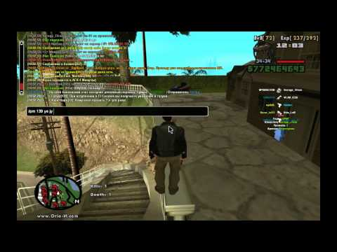 Работа админа на Orio[N] RPG | Serega_72rus