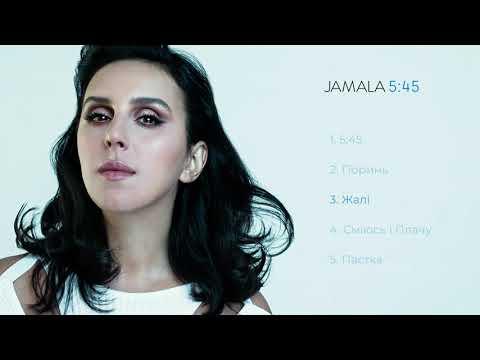 Jamala - 5:45