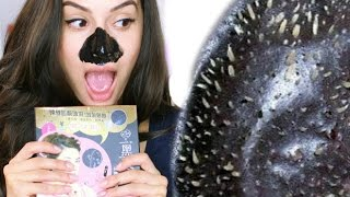 BEST BLACKHEAD REMOVER!! My Scheming Mask | Instructions