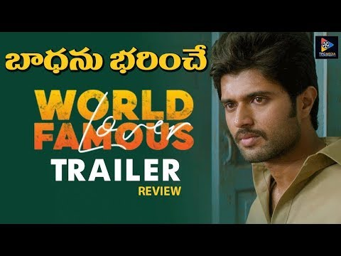world-famous-lover-trailer-review-||-vijay-deverakonda-||-raashi-khanna-||-telugu-full-screen