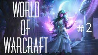 🔴 World of Warcraft #2 w TxC Gaming...Valami Eldugult?!? + Swarmos Kékhalál