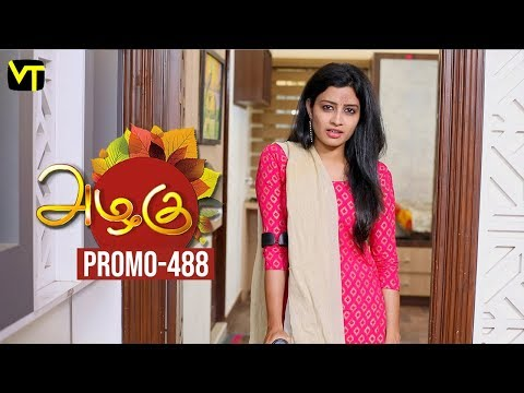 Azhagu Tamil Serial Episode 488 Promo out for this beautiful family entertainer starring Revathi as Azhagu, Sruthi raj as Sudha, Thalaivasal Vijay, Mithra Kurian, Lokesh Baskaran & several others. Stay tuned for more at: http://bit.ly/SubscribeVT  You can also find our shows at: http://bit.ly/YuppTVVisionTime  Cast: Revathy as Azhagu, Gayathri Jayaram as Shakunthala Devi,   Sangeetha as Poorna, Sruthi raj as Sudha, Thalaivasal Vijay, Lokesh Baskaran & several others  For more updates,  Subscribe us on:  https://www.youtube.com/user/VisionTimeTamizh Like Us on:  https://www.facebook.com/visiontimeindia