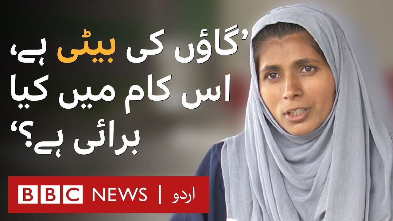 18yr old from Vehari: 'I got inspired by Indian show CID' - BBC URDU