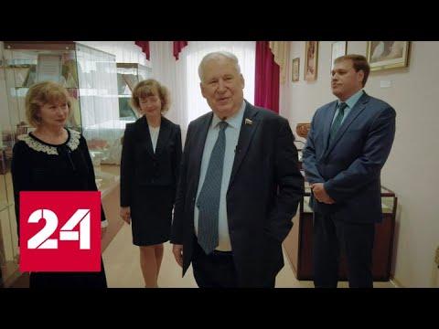 Николай Рыжков. Человек-эпоха. Документальный фильм - Россия 24