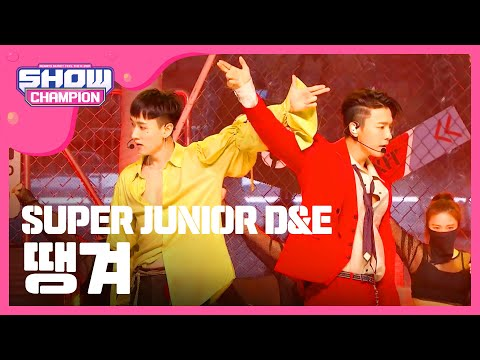 Show Champion EP.312 SUPER JUNIOR-D&E – Danger