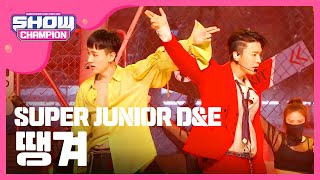 Download Lagu Show Champion EP.312 SUPER JUNIOR-D&E - Danger