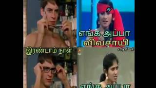Bigg Boss Funny Meme : Download vijay tv bigg boss meme videos dcyoutube